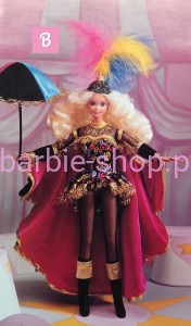 1994  Barbie Circus Star Barbie