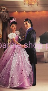 1997 Princess Barbie